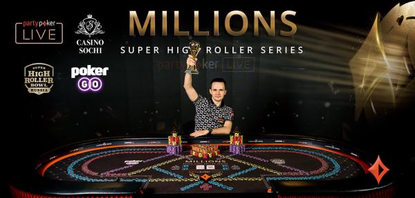 Mikita Badziakouski Takes Down $50K Super High Roller Series Event